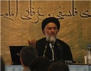 صوت کلاس های تفسیر قرآن در حکمت متعالیه