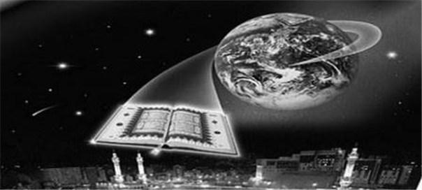 معیار صدق گزارههای دینی