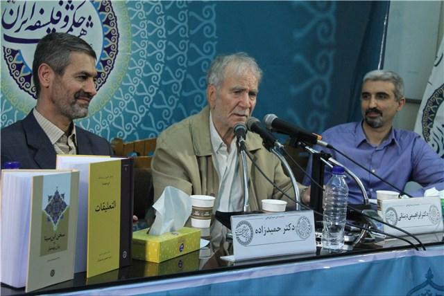سیدحسین موسویان دینانی حمیدزاده