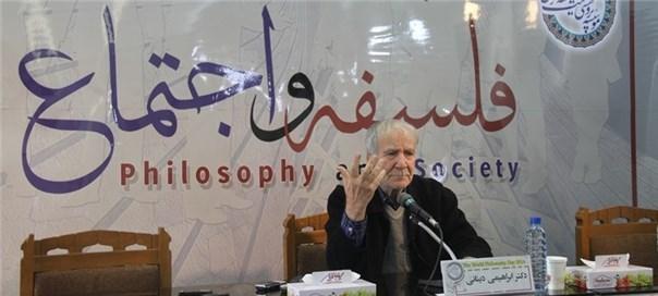 سخنرانی دکتر دینانی در روز جهانی فلسفه ۱۳۹۳
