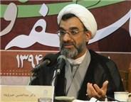 تدریس الشواهد الربوبیه توسط استاد حجت الاسلام دکتر خسروپناه (صوت)