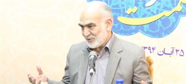 سخنرانی دکتر حسین غفاری در روز جهانی فلسفه ۱۳۹۴