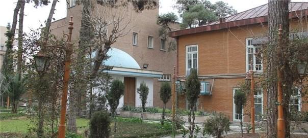 گروههای علمی مؤسسه پژوهشی حکمت و فلسفه ایران