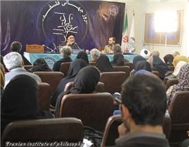 همایش «عقلانیت و اعتدال» به مناسبت بزرگداشت روز جهانی فلسفه برگزار شد