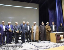 مراسم نکوداشت حجت الاسلام و المسلمین دکتر احمد احمدی