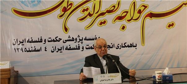 روز بزرگداشت خواجه نصیر سخنرانی دکتر اعوانی