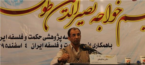بزرگداشت خواجه نصیر سخنرانی دکتر کوهکن