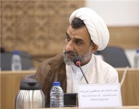 سخنرانی دکتر خسروپناه در دور پنجم گفتگوی دینی مرکز گفتگوی ادیان و تمدنها و جامعه اسقفان سوییس