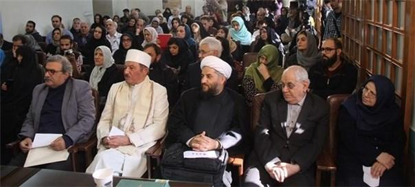 همایش « مفهوم حکمت در ادیان توحیدی» به مناسبت روز جهانی فلسفه برگزار شد.