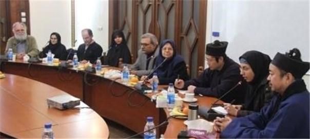 دیدار اعضای انجمن دائوئیسم چین از مؤسسه پژوهشی حکمت و فلسفة ایران