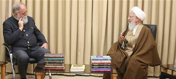 دیدار و گفت و گوی رئیس مؤسسه و پروفسور کلاوس مولر و برخی از اعضای مؤسسه با حضرت آیت الله جوادی آملی(حفظه الله تعالی)