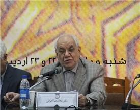 سخنرانی دکتر غلامرضا اعوانی با عنوان «عرفان اسلامی از دیدگاه مارتین لینگز» در همایش بزرگداشت مارتین لینگز