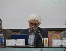 سخنرانی دکتر مهرداد قیّومی بیدهندی با عنوان «هنرهای مصحف شریف در نزد مارتین لینگز» در همایش بزرگداشت مارتین لینگز