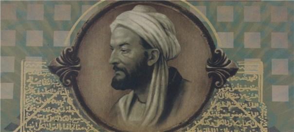 همایش تحت عنوان «همایش بزرگداشت روز ابن سینا» (پنجم شهریورماه ۱۳۹۷)