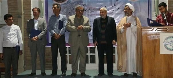مراسم تجلیل از همکاران و خانواده گرامی، دانش آموزان و دانشجویان ممتاز و برگزیدگان ورزشی موسسه پژوهشی حکمت و فلسفه ایران برگزار شد.