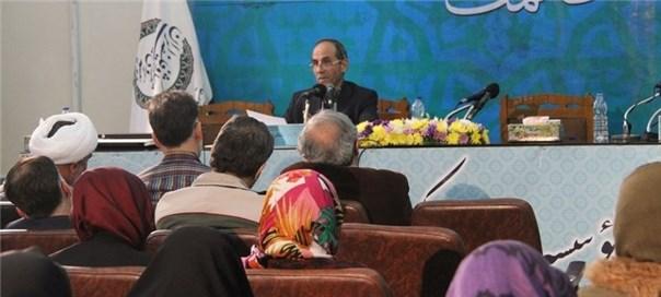 همایش «روز جهانی فلسفه»  با عنوان «حکمت و تمدن»  در روز دوشنبه ۲۸ آبانماه ۱۳۹۷ در مؤسسه پژوهشی حکمت و فلسفه ایران برگزار شد.