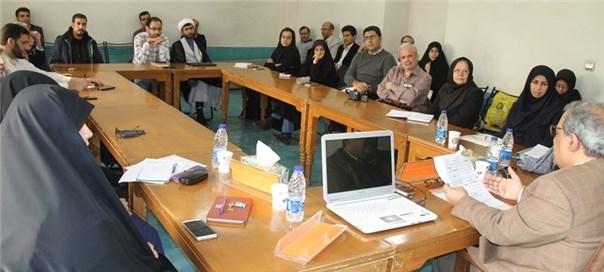 همایش تخصصی «ابنسینا و فلسفه یونان» در روز یکشنبه ۲۷ آبانماه ۱۳۹۷ در مؤسسه پژوهشی حکمت و فلسفه ایران برگزار شد.