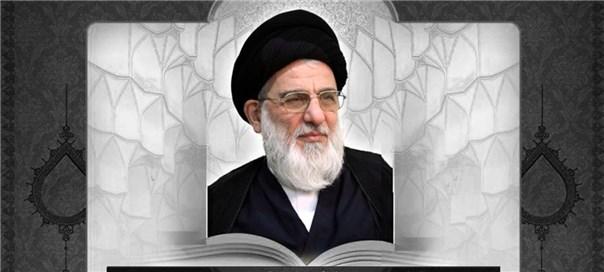 پیام تسلیت رئیس موسسه پژوهشی حکمت و فلسفه ایران در پی ارتحال حضرت آیت الله هاشمی شاهرودی (ره)
