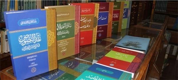 ارائه خدمات کتابخانه موسسه پژوهشی حکمت و فلسفه ایران از روز شنبه ۱۶ آذرماه